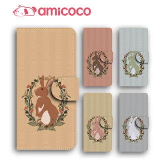 All white bark rabbit docomo Fujitsu Fujitsu smart notebook type carrying  accessories leather cover build-to-order manufacturing stands smartphone