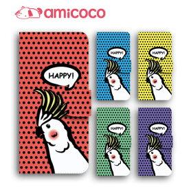 3XL MONO MO-01K 手帳型 スマホケース pixel 3 xl ケース MONO MO-01J V30 +L-01K V20 PRO L-01J MONO V30+ V20PRO ケース docomo DOCOMO MO-01K MO-01J L-01K L-01J マホケース 手帳型 高品質 レザー ケース 携帯ケース スマホカバー シンプル スドットインコ