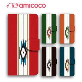 DIGNO rafre DIGNO M DIGNO S INFOBAR A03 URBANO V03 URBANO 手帳型 ケース V02 URBANO V01 URBANO L03 URBANO L02 HTC 10 Qua phone PX Qua BASIOphone オルテガ03 携帯ケース スマホカバー スマホケース 手帳型 高品質 カード収納