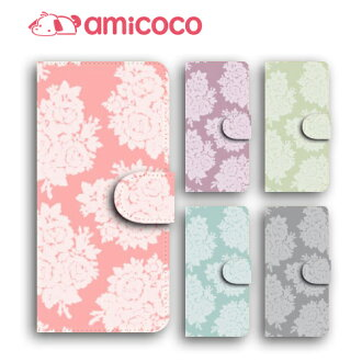 Smartphone case notebook type AQUOS ZETA case SH-04H notebook type  smartphone case floral design DM service docomo SHARP sharp accent card  pocket