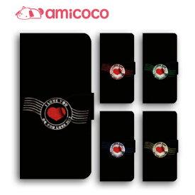 全機種対応 手帳型 スマホケース DM便送料無料 iPhoneX ケース iPhone8 iPhone8Plus キャメル ハートスタンプ01 Xperia XZs ケース AQUOS R 耐衝撃 iPhone7 SO-03J SOV35 602SO Optimus SOV31 Disney Mobile L-01F FARM060 arrows NX 602SO AQUOS EVER ZB551KL
