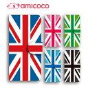 楽天市場 スマホケース デザイン別 オシャレなデザイン 国旗 Amicoco