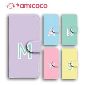 DIGNO rafre DIGNO M DIGNO S INFOBAR A03 URBANO V03 URBANO 手帳型 ケース V02 URBANO V01 URBANO L03 URBANO L02 HTC 10 Qua phone PX Qua BASIOphone イニシャルロゴ02 携帯ケース スマホカバー スマホケース 手帳型 高品質 カード収納