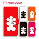 楽天市場 スマホケース デザイン別 ユニークなデザイン Amicoco