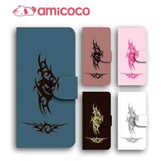 The F-04J case notebook type white bark tattoo pattern docomo Fujitsu  Fujitsu cell-phone leather material premium magnet type carrying cover  notebook