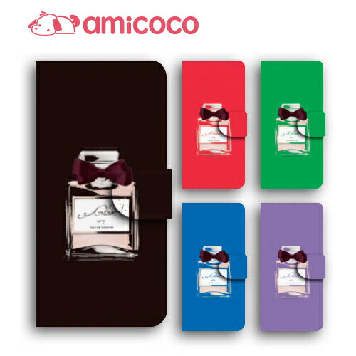 スマホケース 手帳型 全機種対応 分厚い革 iphone8ケース iphone8 plus 手帳型 iphoneX ケース アイフォン10 XperiaXZ ケース 手帳型 ZenFone P9 lite 香水01 DM便送料無料 iPhone7 SO-03J SOV35 602SO Xperia XZ Premium F-02H L-05E GALAXY S III Progre AQUOS CRYSTAL