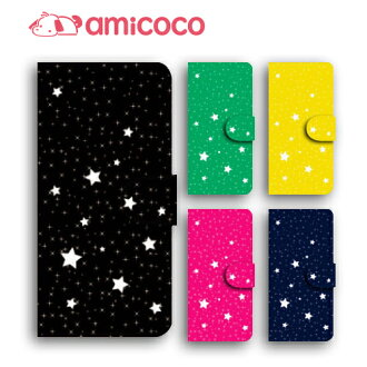 huge selection of 5337b 3fc9a Prevention of eyephone 7 smartphone case notebook type iPhone seven cases  iPhone 7 notebook type Apple star 01 DM service Apple apple many models ...