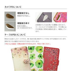 ベティーブープBETTYBOOPiPhone8ケースiPhone8PlusiPhoneXアイフォンテンスマホケース手帳型iPhone7ケース可愛い両面レトロデザインアメリカキャラクターiPhone7PlusiPhone6iPhone6sXperiaXZXperiaZ5SO-01JSO-03JSOV35602SO
