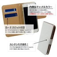 aquosr2手帳型xperiaxz2compactケースgalaxys9ケース手帳型xperiaxz2手帳型ケースxperiaxz1ケースiphone7/8ケースiphonexケースxperiaxz1手帳型SO03Kケース