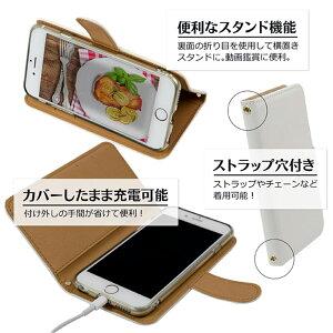 スマホケース手帳型全機種対応iPhone7ケースiPhone7PlusケースiPhone6ケースiPhone6sケースフラワーデコレーションシンプル可愛い花柄パステルデコXperiaXZXperiaZ5SO-01JSO-02JSOV34601SO