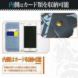 スマホケースデニムケース全機種対応iPhone7ケースiPhone7PlusケースiPhone6siPhone6sPlus無地ケース手帳型ケースiPhone6XperiaZ5SO-01HスマホカバーデニムDM便送料無料