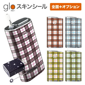 グローシール glo 送料無料 プレゼント ギフト グロー ケース 電子タバコ グロー タバコ グロー シール gloステッカー glo シール スキンシール 全面 オプション シール セット チェック ケース