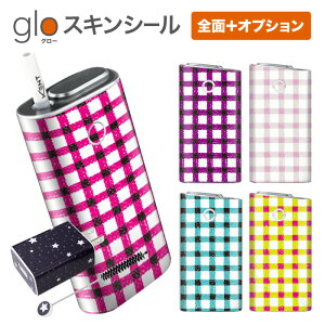 グローシール glo 送料無料 プレゼント ギフト グロー ケース 電子タバコ グロー タバコ グロー シール gloステッカー glo シール スキンシール 全面 オプション シール セット チェック柄 ケー