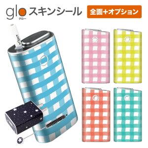 グローシール glo 送料無料 プレゼント ギフト グロー ケース 電子タバコ グロー タバコ グロー シール gloステッカー glo シール スキンシール 全面 オプション シール セット シンプル/ゆれチ