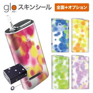 グローシール glo 送料無料 プレゼント ギフト グロー ケース 電子タバコ グロー タバコ グロー シール gloステッカー glo シール スキンシール 全面 オプション シール セット 水彩柄01 ケース