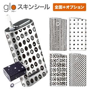 グローシール glo 送料無料 プレゼント ギフト グロー ケース 電子タバコ グロー タバコ グロー シール gloステッカー glo シール スキンシール 全面 オプション シール セット ドット/手書き風/