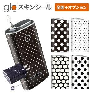 グローシール glo 送料無料 プレゼント ギフト グロー ケース 電子タバコ グロー タバコ グロー シール gloステッカー glo シール スキンシール 全面 オプション シール セット ドット ケース カ