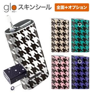 グローシール glo 送料無料 プレゼント ギフト グロー ケース 電子タバコ グロー タバコ グロー シール gloステッカー glo シール スキンシール 全面 オプション シール セット トレンド/千鳥格