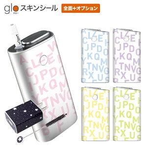 グローシール glo 送料無料 プレゼント ギフト グロー ケース 電子タバコ グロー タバコ グロー シール gloステッカー glo シール スキンシール 全面 オプション シール セット アルファベット