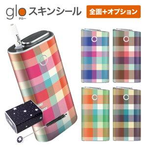 グローシール glo 送料無料 プレゼント ギフト グロー ケース 電子タバコ グロー タバコ グロー シール gloステッカー glo シール スキンシール 全面 オプション シール セット マドラスチェッ