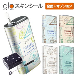 グローシール glo 送料無料 プレゼント ギフト グロー ケース 電子タバコ グロー タバコ グロー シール gloステッカー glo シール スキンシール 全面 オプション シール セット レトロスタンプ