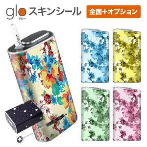 グローシール glo 送料無料 プレゼント ギフト グロー ケース 電子タバコ グロー タバコ グロー シール gloステッカー glo シール スキンシール 全面 オプション シール セット 花柄パターン06