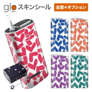 グローシール glo 送料無料 プレゼント ギフト グロー ケース 電子タバコ グロー タバコ グロー シール gloステッカー glo シール スキンシール 全面 オプション シール セット ハート柄 ケース