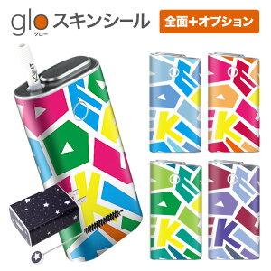 グローシール glo 送料無料 プレゼント ギフト グロー ケース 電子タバコ グロー タバコ グロー シール gloステッカー glo シール スキンシール 全面 オプション シール セット アルファベット01
