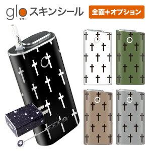 グローシール glo 送料無料 プレゼント ギフト グロー ケース 電子タバコ グロー タバコ グロー シール gloステッカー glo シール スキンシール 全面 オプション シール セット クロス柄 ケース