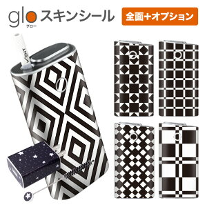 グローシール glo 送料無料 プレゼント ギフト グロー ケース 電子タバコ グロー タバコ グロー シール gloステッカー glo シール スキンシール 全面 オプション シール セット 幾何学模様/モノ
