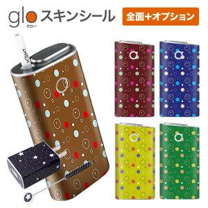 グローシール glo 送料無料 プレゼント ギフト グロー ケース 電子タバコ グロー タバコ グロー シール gloステッカー glo シール スキンシール 全面 オプション シール セット 幾何学ドット02
