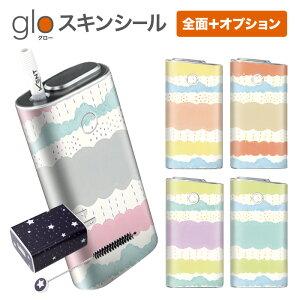 グローシール glo 送料無料 プレゼント ギフト グロー ケース 電子タバコ グロー タバコ グロー シール gloステッカー glo シール スキンシール 全面 オプション シール セット くもボーダー ケ