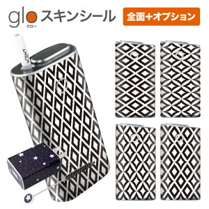 グローシール glo 送料無料 プレゼント ギフト グロー ケース 電子タバコ グロー タバコ グロー シール gloステッカー glo シール スキンシール 全面 オプション シール セット ダイヤ ケース カ