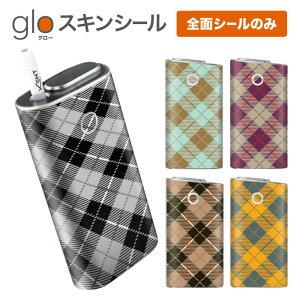 グローシール glo 送料無料 プレゼント ギフト グロー ケース 電子タバコ グロー タバコ グロー シール gloステッカー glo シール スキンシール 全面 セット トラッドチェック02 ケース カバー