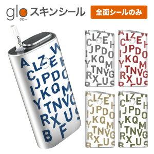 グローシール glo 送料無料 プレゼント ギフト グロー ケース 電子タバコ グロー タバコ グロー シール gloステッカー glo シール スキンシール 全面 セット アルファベット柄 ケース カバー ス