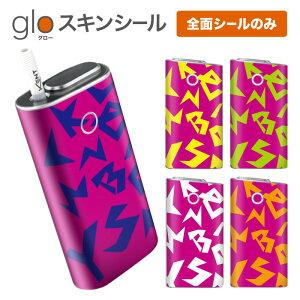 グローシール glo 送料無料 プレゼント ギフト グロー ケース 電子タバコ グロー タバコ グロー シール gloステッカー glo シール スキンシール 全面 セット アルファベット01 ケース カバー ス