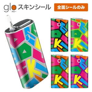 グローシール glo 送料無料 プレゼント ギフト グロー ケース 電子タバコ グロー タバコ グロー シール gloステッカー glo シール スキンシール 全面 セット アルファベット02 ケース カバー ス