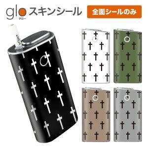 グローシール glo 送料無料 プレゼント ギフト グロー ケース 電子タバコ グロー タバコ グロー シール gloステッカー glo シール スキンシール 全面 セット クロス柄 ケース カバー ステッカー