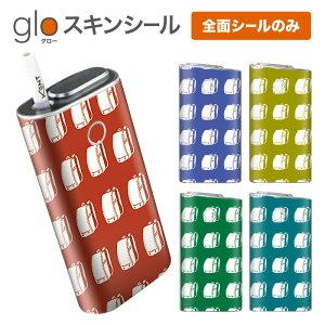 グローシール glo 送料無料 プレゼント ギフト グロー ケース 電子タバコ グロー タバコ グロー シール gloステッカー glo シール スキンシール 全面 セット ランドセル ケース カバー ステッカ