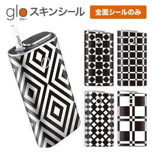 グローシール glo 送料無料 プレゼント ギフト グロー ケース 電子タバコ グロー タバコ グロー シール gloステッカー glo シール スキンシール 全面 セット 幾何学模様/モノクロ ケース カバー