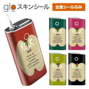 グローシール glo 送料無料 プレゼント ギフト グロー ケース 電子タバコ グロー タバコ グロー シール gloステッカー glo シール スキンシール 全面 セット ROCK ケース カバー ステッカー シー