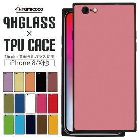 スマホケース iPhone11 iPhone11Pro iPhone11ProMax iphone xs max glassケース iPhone X iPhone8 iPhone7 iPhone7Plus iPhone6s huawei p20 lite huawei p20 pro ギャラクシーs9 galaxy s9 耐衝撃 強化ガラス TPUフレーム 光沢 メール便送料無料