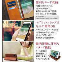 スマホケース手帳型iphoneXRXsMaxX8766sPlusケースレザーケースアンティークヴィンテージスマートフォンケース大人カードスタンドカバースマホカバーアイフォンiphonexriphonexsiphonexsmaxiphonexiphone8iphone7iphone7plusiphone6siphone6