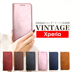 xperia Xperia エクスペリア SO-41A SOV43 Xperia 10 SO-52A SO-51A Xperia XZ3 Xperia XZ2 SO-03K SOV39 XZ1 Compact SO-02K SO-03 X Compact SO-02J 手帳型ケース 大人かわいい 手帳ケース スマホケース スマホカバー