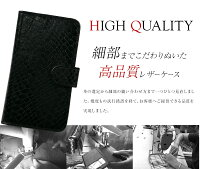 スマホケース手帳型全機種対応本革iPhoneXRXSMAXX876sPlus携帯ケースケースカバーXperiaXZ3SO-01LSOV39801SOaquosR2arrowsgalaxyアイフォンエクスペリアアクオス単色大人カラーシンプル送料無料
