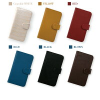 スマホケース手帳型全機種対応本革iPhoneXRXSMAXX876sPlus携帯ケースケースカバーXperiaXZ3SO-01LSOV39801SOaquosR2arrowsgalaxyアイフォンエクスペリアアクオス単色カラーシンプル大人カードポケット