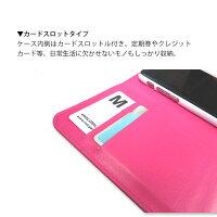 スマホケース手帳型全機種対応iPhoneXRXSMAXX876sPlus携帯ケースケースカバーXperiaXZ3SO-01LSOV39801SOaquosR2arrowsgalaxyアイフォンエクスペリアアクオスシンプルリップ唇デコ口紅コスメ韓国可愛い送料無料