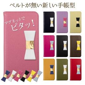 スマホケース 手帳型 ほぼ全機種対応 iPhone Xs iPhone Xs Max iPhone XR アイフォンテン iPhone7 ケース ベルトなし 花柄 リボン 可愛い 両面デザイン iPhone7Plus iPhone6 iPhone6s Xperia XZ Xperia Z5 SO-02J レザーケース