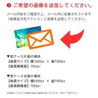 オーダーメードプレゼント誕生日メール便送料無料全機種対応スマホケース手帳型XRXSMAXX876sPlusケースカバースマホカバーandroidGALAXYXperiaAquosGALAXYペット子供写真画像オリジナル