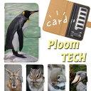 Ploom 0002 a0080 01